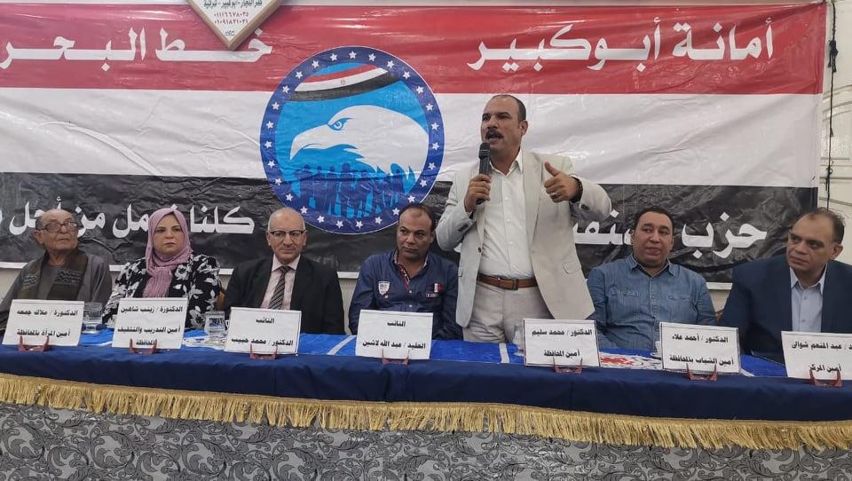 مقر جديد لحزب مستقبل وطن في أبوكبير