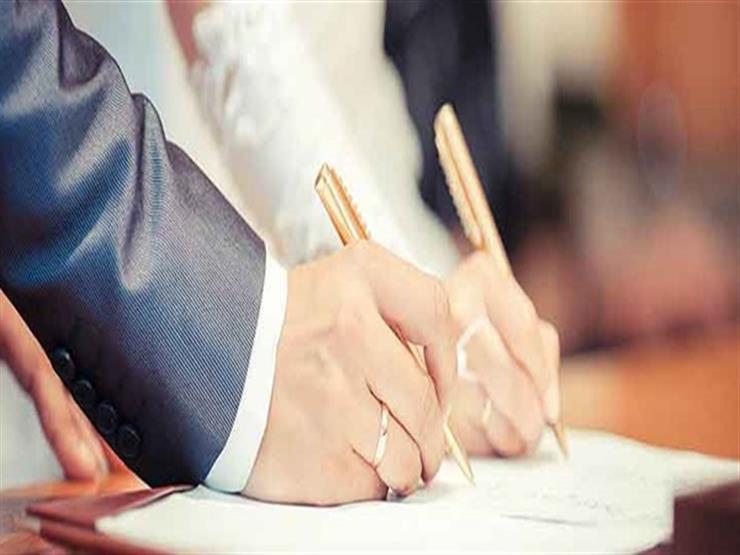 رسوم عقود الزواج والطلاق