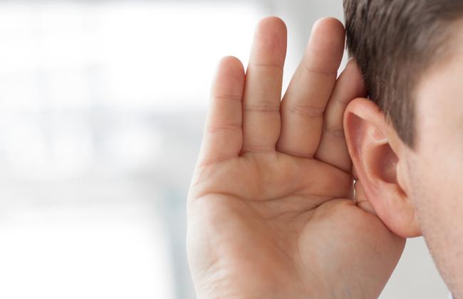 ضعاف السمع
