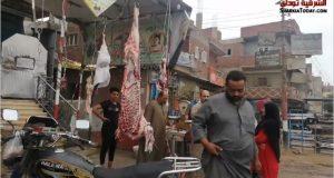 أبو حماد