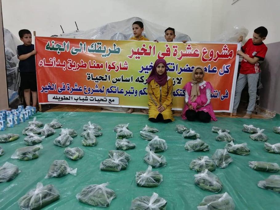 عشرة في الخير تطالب مشاركة الشباب لسد احتياجات الفقير6