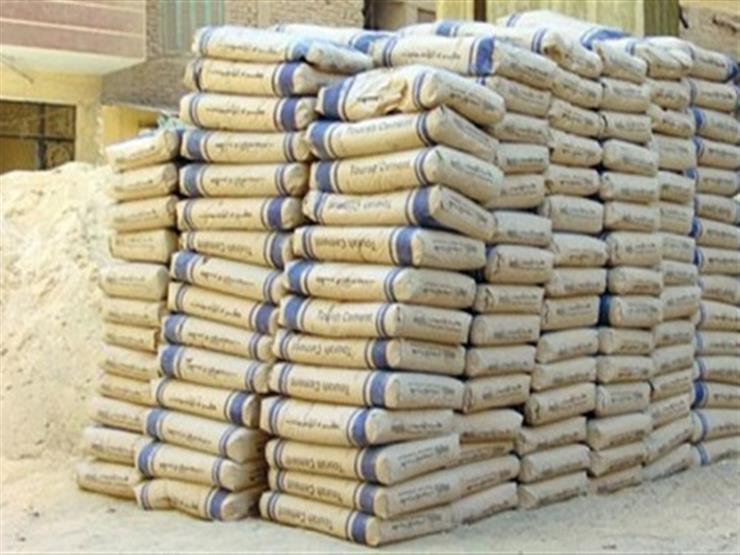 أسعار الأسمنت خلال التعاملات الصباحية اليوم الإثنين في مصر   الشرقية توداي