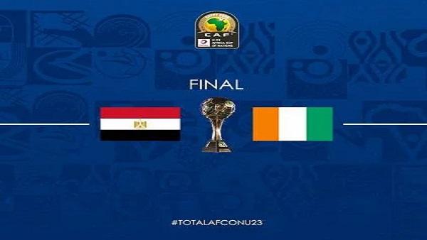 صورة اعرف تردد 3 قنوات مفتوحة لنقل مباراة مصر وكوت ديفوار في نهائي كأس أمم إفريقيا