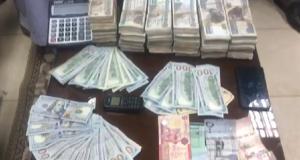 ضبط أموال نقد أجنبي