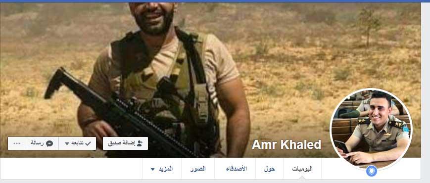 الملازم-عمرو-خالد