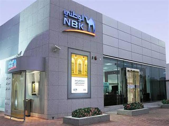 شهادات إدخار بنك الكويت الوطني