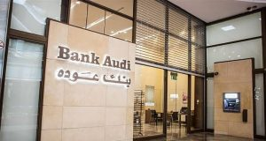 شهادات إدخار بنك عودة