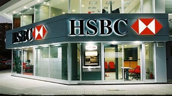 شهادة إدخار بنك HSBC
