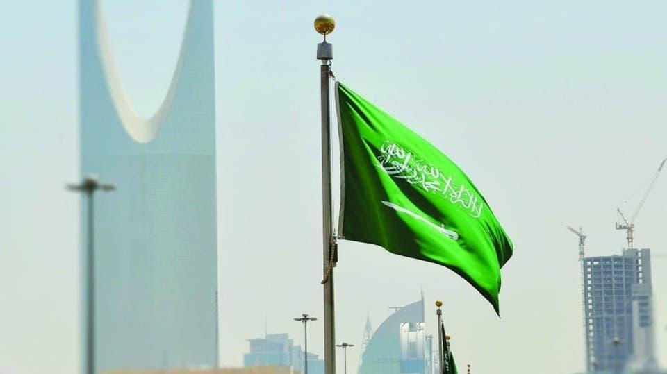 الإقامة السعودية