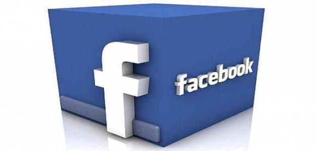 ولاية كاليفورنيا تجبر فيس بوك على التحقيق في انتهاك الخصوصية   الشرقية توداي