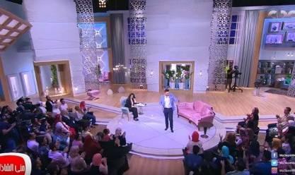 صورة ضيوف منى الشاذلي في حلقة الليلة من برنامج معكم