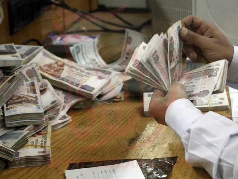 صورة تعديل موعد صرف معاشات نوفمبر المحولة على البنوك