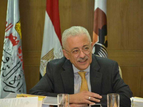صورة تفاصيل جائزة محمد بن زايد لأفضل معلم في مصر