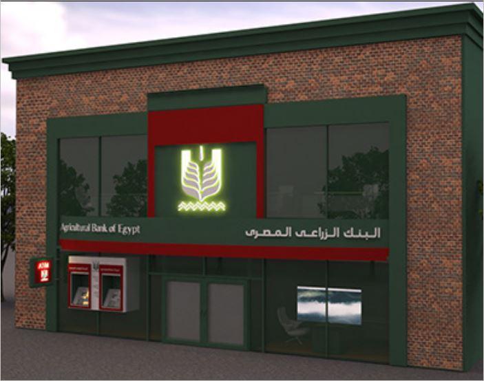صورة رئيس البنك الزراعي يعلن تعيين 1200 خريج