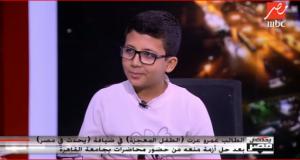 طالب يلتحق بجامعة القاهرة