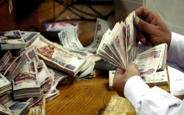 صورة خطوات حساب التأمينات الاجتماعية في مصر 2020