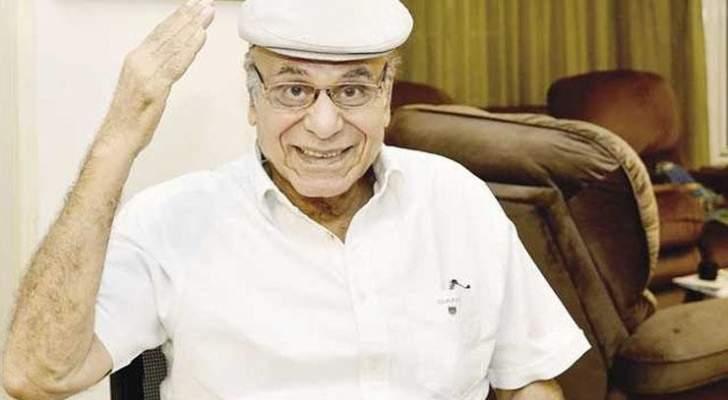 صورة وفاة الفنان حسن عفيفي ملك الفوازير