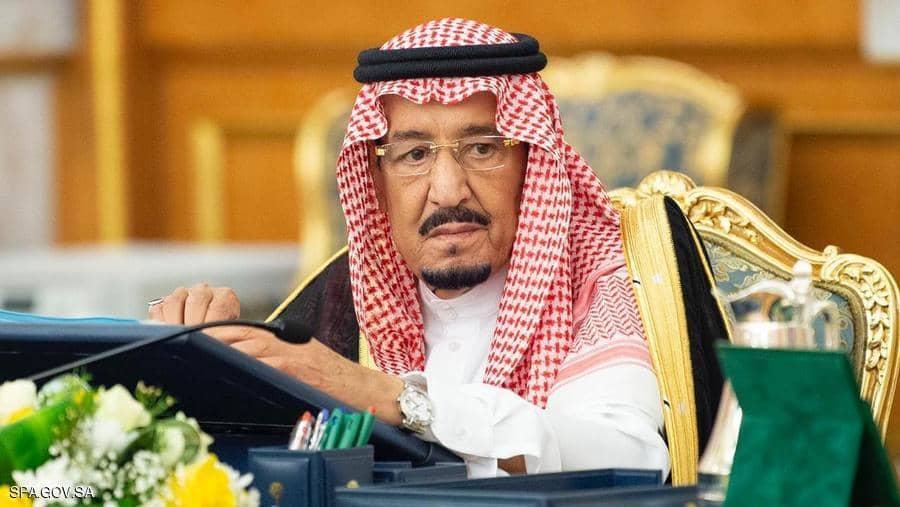 صورة العاهل السعودي يصدر أمرا ملكيا جديدا