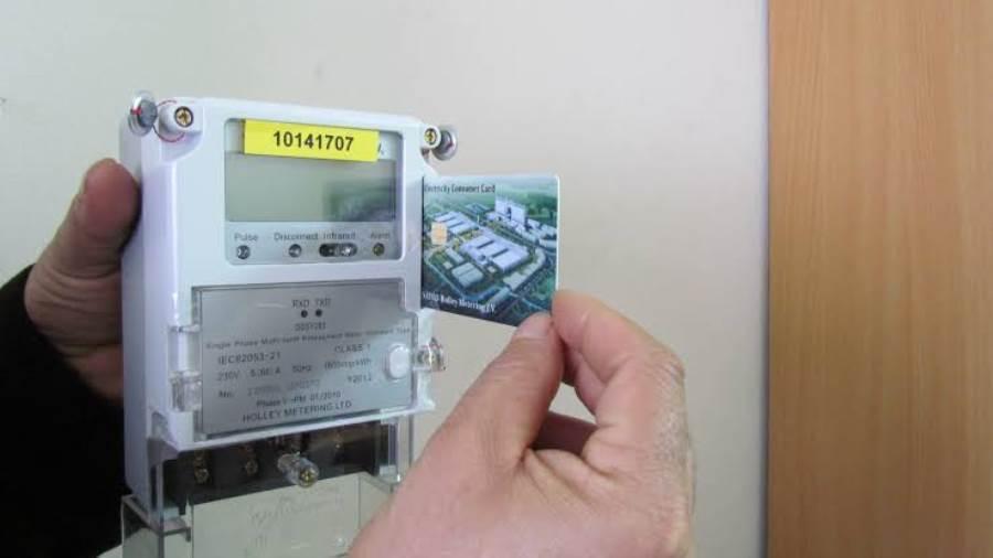 صورة طريقة شحن عداد الكهرباء من المنزل في دقيقتين