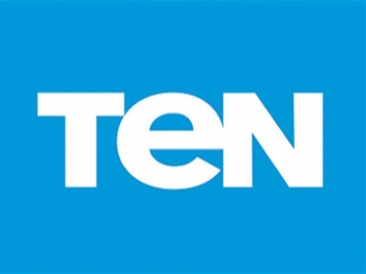 قناة TeN