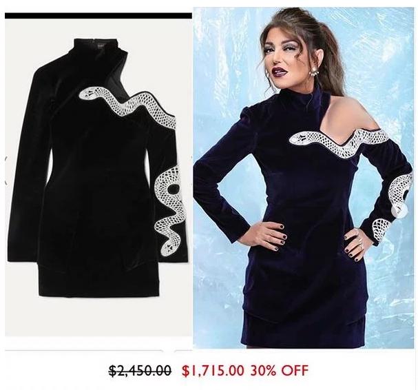 سعر فستان سميرة سعيد