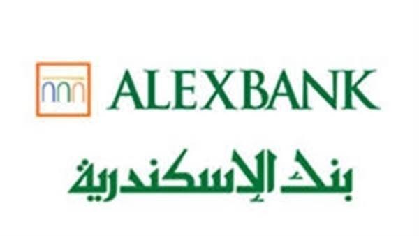 صورة بنك الإسكندرية يعلن عن وظائف جديدة