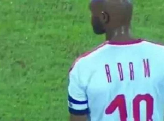 صورة تعرف على عقوبة شيكابالا المتوقعة من الكاف بعد ارتداءه قميص يحمل اسم ابنه