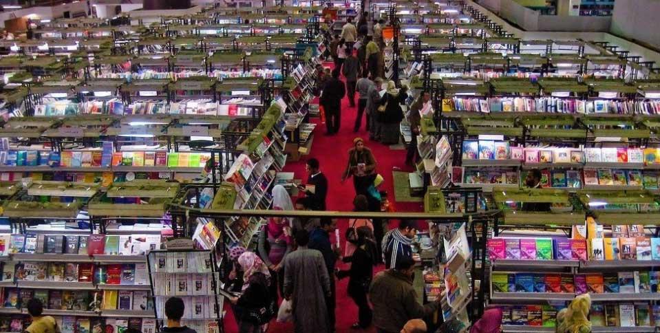 صورة إزاي أروح معرض الكتاب 2020 من الشرقية؟
