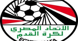 الاتحاد المصري لكرة القدم