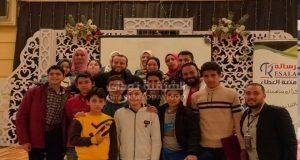 الأطفال الفائزين بمسابقة القرآن الكريم