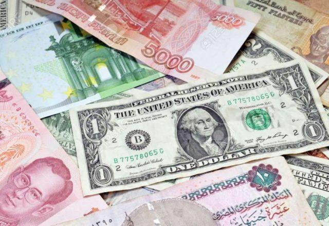 صورة أسعار العملات العربية والأجنبية اليوم الأربعاء 5 فبراير 2020