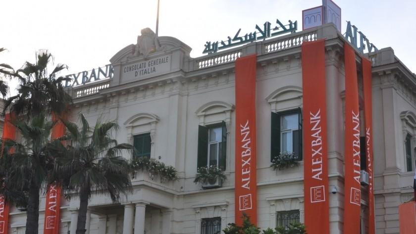 صورة بنك الأسكندرية يعلن عن وظائف شاغرة