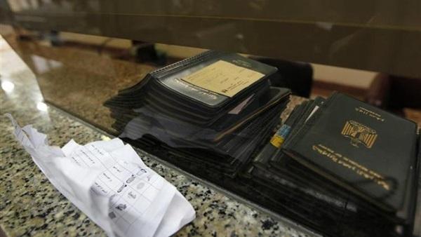 صورة الفئات الممنوعة من الحصول على تصريح العمل بالخارج