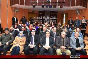 مؤتمر الشباب في مكتبة مصر العامة