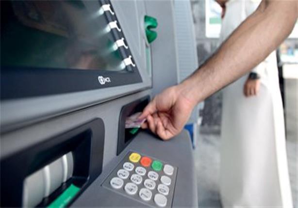 صورة حقيقة تجميد رواتب الموظفين من ماكينات الـ ATM خلال الشهر الحالي
