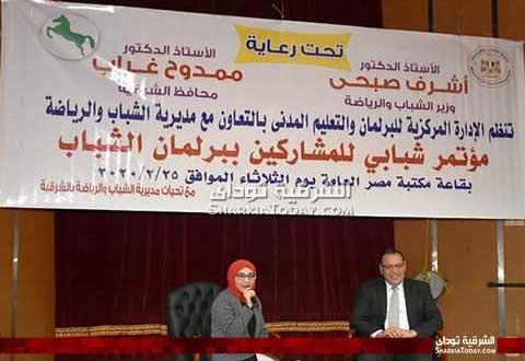 محافظ الشرقية في مكتبة مصر العامة بالزقازيق