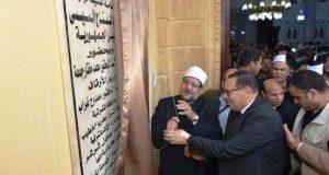 افتتاح مسجد في الشرقية