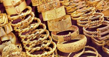 صورة أسعار الذهب اليوم الاثنين 24 فبراير 2020