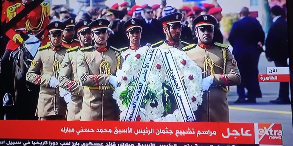 تشييع جثمان الرئيس الأسبق حسني مبارك