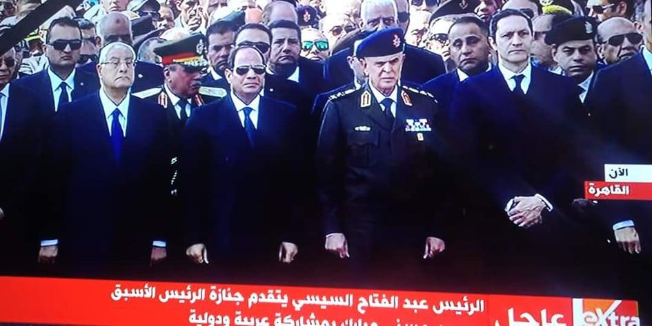 صورة تشييع جثمان الرئيس الأسبق مبارك بحضور السيسي