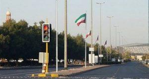 حظر التجوال في الكويت