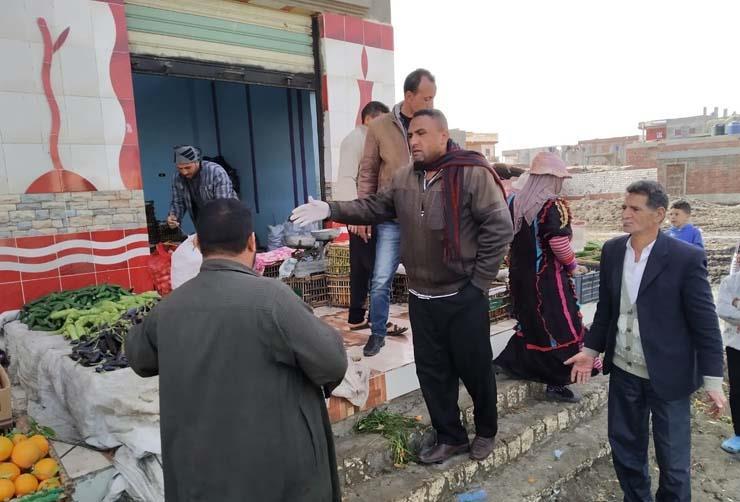 سوق الحسينية