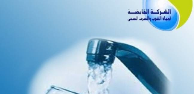 صورة وظائف خالية في شركة مياه الشرب والصرف الصحي