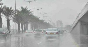 طقس ممطر
