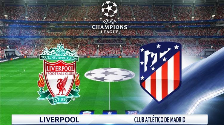 صورة موعد مباراة ليفربول وأتليتكو الليلة