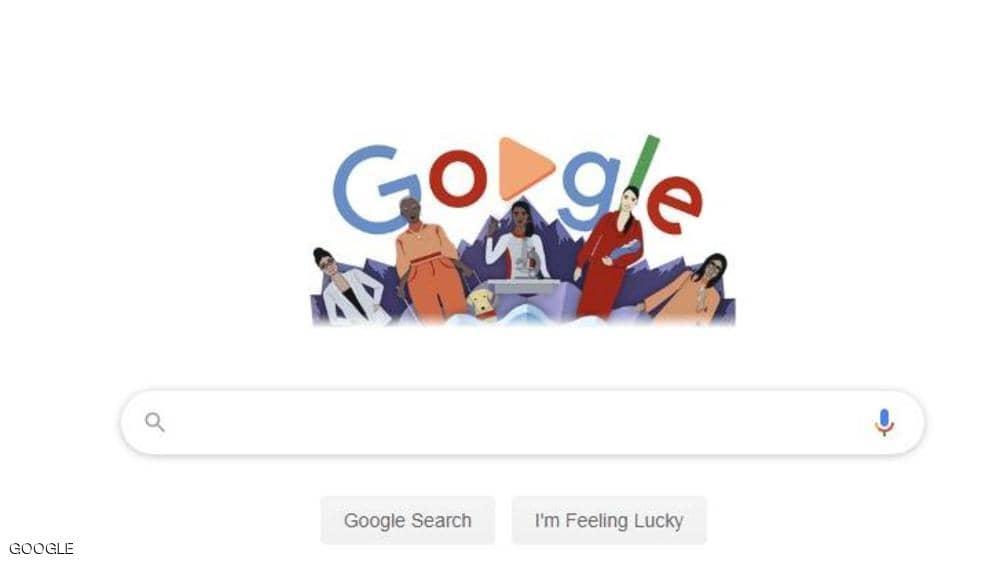 صورة جوجل يحتفل باليوم العالمي للمرأة