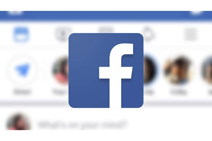 صورة ميزة جديدة بفيس بوك تمكن مستخدميه من التخلي عن معرض الصور