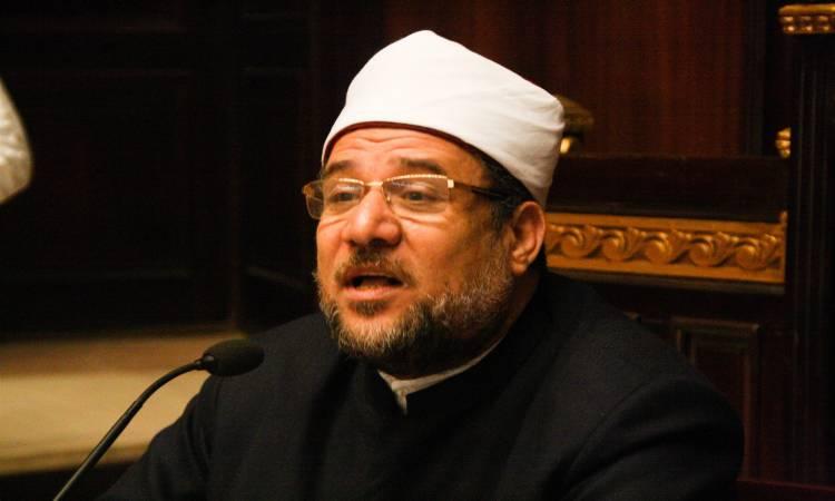 الشيخ محمد مختار جمعة وزير الأوقاف