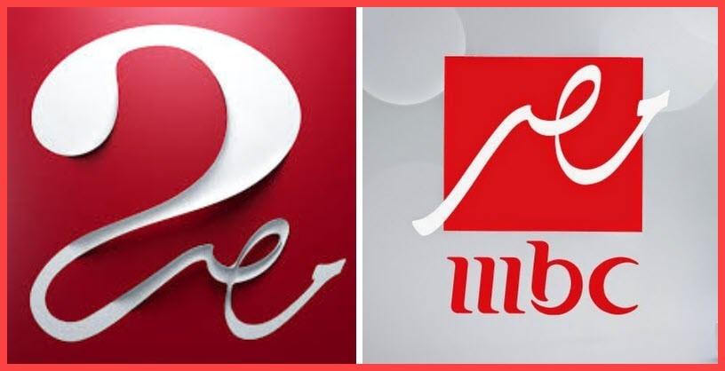 صورة الليلة .. إم بي سي مصر تبدأ عرض مسلسلات وبرامج رمضان