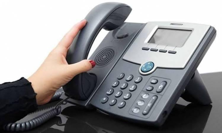 التليفون